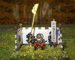 Daimyo Tokugawa Commando Stand 15mm